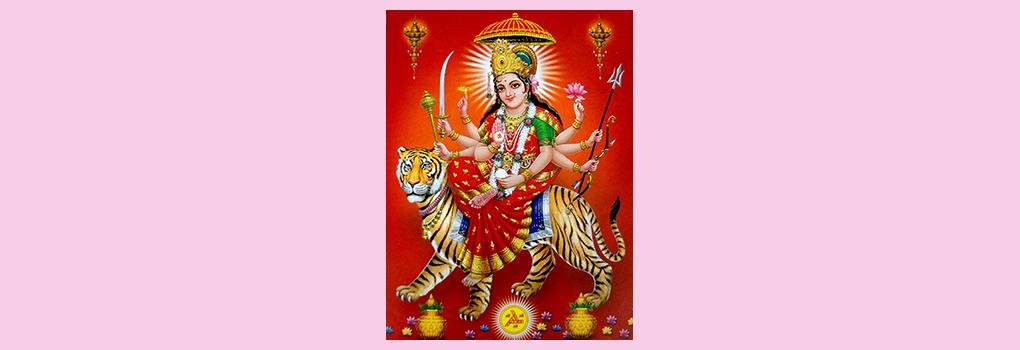 Durga annc header